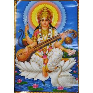 インドの神様ポスター サラスバティー 変形A3サイズ ヒンドゥー教 アジアン エスニック|mahanadi