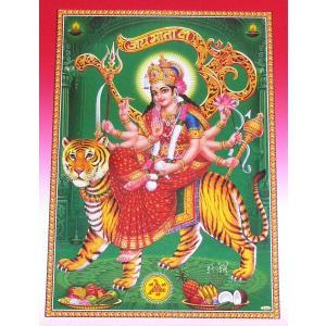 インドの神様ポスター ドゥルガー 変形A3サイズ ヒンドゥー教 アジアン エスニック|mahanadi