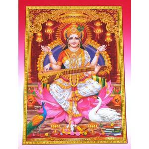 インドの神様ポスター サラスヴァティー 変形B4サイズ ヒンドゥー教 アジアン エスニック POS-GOD-M30 mahanadi