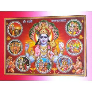 インドの神様ポスター ラーマ 変形A3サイズ ヒンドゥー教 アジアン エスニック|mahanadi