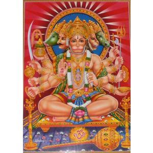 インドの神様ポスター ハヌマーン 変形B4サイズ ヒンドゥー教 アジアン エスニック|mahanadi