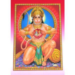 インドの神様ポスター ハヌマン 変形B4サイズ ヒンドゥー教 アジアン エスニック|mahanadi