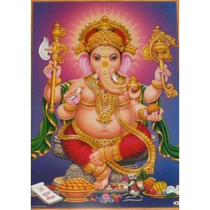 インドの神様ポスター ガネーシャ 変形B4サイズ ヒンドゥー教 アジアン エスニック|mahanadi
