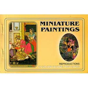 インドの細密画ポストカード・ブック Miniature Paintings 12枚綴り|mahanadi