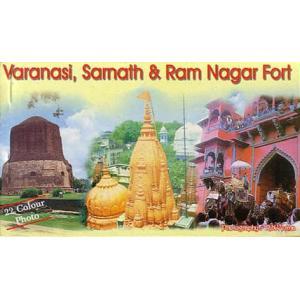 インドの聖地のポストカード・ブック Varanasi, Sarnath & Ram Nagar Fort 20枚綴り|mahanadi