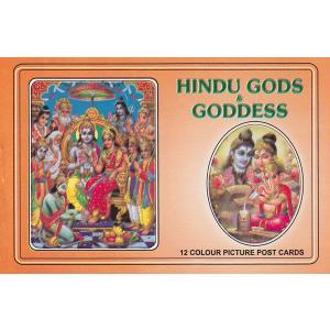 インドの神様ポストカード・ブック ヒンドゥーの神々 12枚綴り|mahanadi
