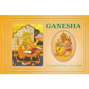 インドの神様絵葉書ブック ガネーシャ 12枚綴り|mahanadi
