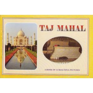 インドの観光地のポストカード・ブック タージマハル 12枚綴り|mahanadi