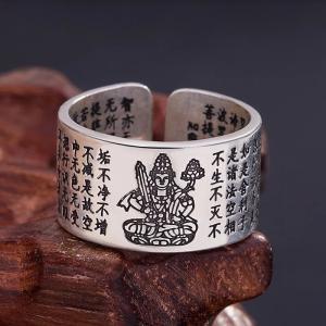 虚空蔵菩薩 指輪 仏教 リング 般若心経 密教 真言 フリーサイズ RING21324-2|mahanadi