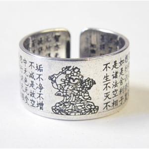 文殊菩薩 指輪 仏教 リング 般若心経 密教 真言 フリーサイズ RING21421-1|mahanadi