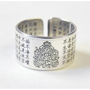 千手観音 指輪 仏教 リング 般若心経 密教 真言 フリーサイズ RING21421-2|mahanadi