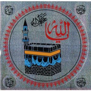 イスラム・ステッカー カアバ神殿 アラビア語 光沢 ラメ アラビア文字 サウジアラビア メッカ アラブ 中東 ムスリム アジアン雑貨 エスニック ST-ISLM200119-2|mahanadi