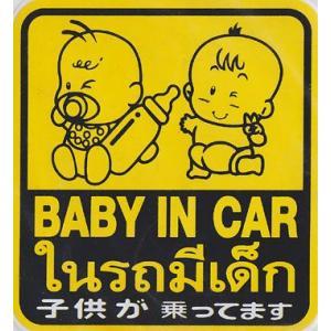 タイ語・タイ文字ステッカー 子供が乗っています|mahanadi