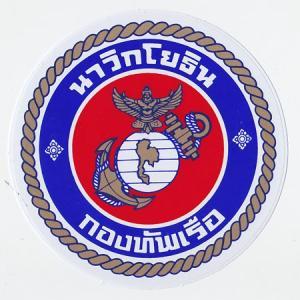 タイ語のステッカー タイ王国海兵隊 タイ文字 アジアン雑貨 エスニック|mahanadi