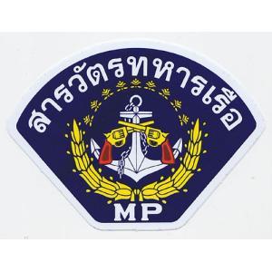 タイ語のステッカー 海軍憲兵隊 タイ文字 アジアン雑貨 エスニック|mahanadi