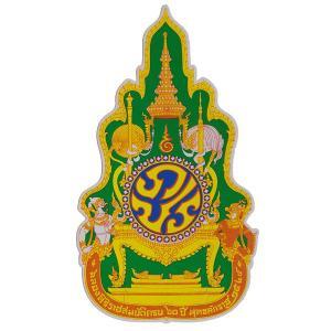 タイの仏教ステッカー タイ語 タイ文字 アジアン雑貨 エスニック|mahanadi
