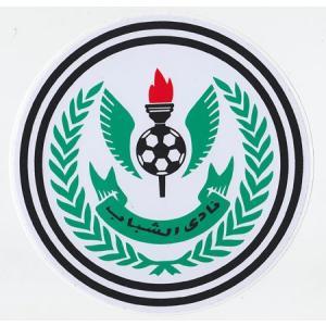 アラビア語ステッカー サウジのサッカークラブ「アルシャバブ」 アジアン雑貨 エスニック|mahanadi