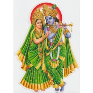 インドの両面プリント神様ステッカー ラーダ・クリシュナ WST-KRN-RD2|mahanadi