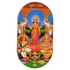 インドの両面プリント神様ステッカーです。 ヒンドゥー教の幸運や金運を司る三神、ガネーシャ、ラクシュミ...