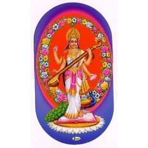 インドの両面プリント神様ステッカー サラスバティー WST-SRSVT2|mahanadi