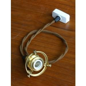 ::ランプシェード用 引っ掛けシーリング付灯具E17 100cm HS1535::照明器具|mahatagiya