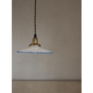 ::ミルクグラスシェード ラメラブルー:: HS1640 電傘 ランプシェード|mahatagiya