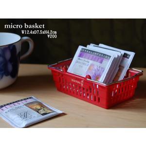 ガーデンマスコット:Micro basket ミクロバスケット:小物入れ|mahatagiya
