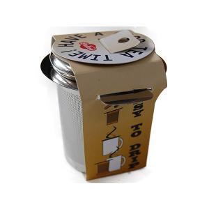 :Stainless tea strainer CH14-K498:ティーストレイナー|mahatagiya