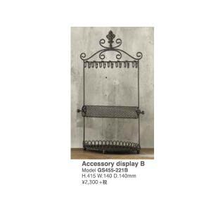 ジュエリースタンド:Accessory display B GS455-221B:ピアス&イアリング ディスプレイスタンド|mahatagiya