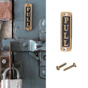 [ダルトン]Brass sign 真鍮製 サインプレート PULL 縦タイプ GS559-326PL2|mahatagiya