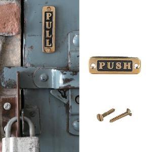 [ダルトン]Brass sign 真鍮製 サインプレート PUSH 横タイプ GS559-326PS|mahatagiya