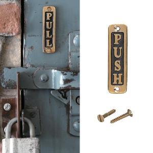 [ダルトン]Brass sign 真鍮製 サインプレート PUSH 縦タイプ GS559-326PS2|mahatagiya