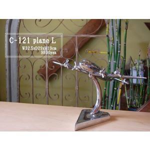 :C-121 plane L:アルミニウム製 飛行機の模型 置物 オブジェ mahatagiya