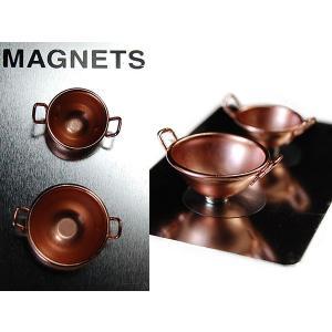 おしゃれな文房具::Tool Magnets キッチンツール マグネット ボウル S426-199BS::|mahatagiya