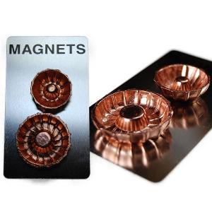 おしゃれな文房具::Tool Magnets キッチンツール マグネット モールド S426-200BS::|mahatagiya