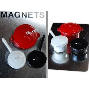 おしゃれな文房具::Tool Magnets キッチンツール マグネット お鍋 カラー S426-202AS::|mahatagiya