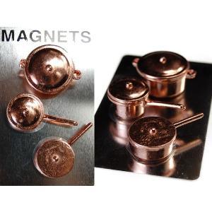 おしゃれな文房具::Tool Magnets キッチンツール マグネット お鍋 Brass S426-202BS::|mahatagiya
