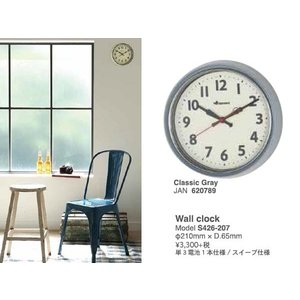 Wall clock S426-207 Classic Gray 壁掛け時計 mahatagiya