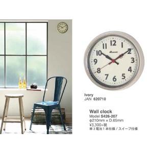 Wall clock S426-207 IVORY 壁掛け時計 mahatagiya