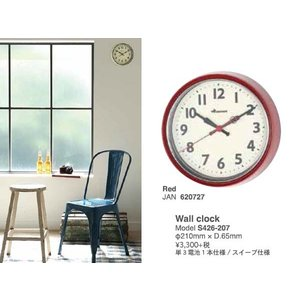 Wall clock S426-207 Red 壁掛け時計|mahatagiya