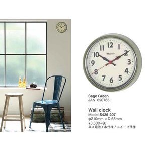 Wall clock S426-207 SAGE GREEN 壁掛け時計|mahatagiya