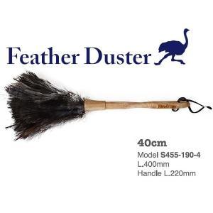Feather Duster::フェザーダスター S455-190-4::はたき|mahatagiya