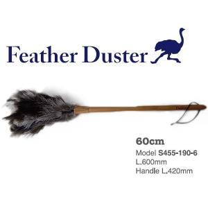Feather Duster::フェザーダスター S455-190-6::はたき|mahatagiya