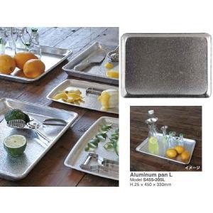 Aluminum Tray::アルミトレイ PAN L S455-205L::|mahatagiya