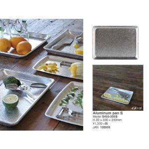Aluminum Tray::アルミトレイ PAN S S455-205S::|mahatagiya