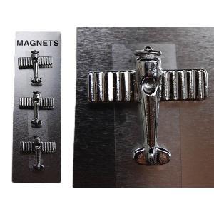 [ダルトン] Plane magnet set of 3 S526-317 飛行機型マグネット|mahatagiya