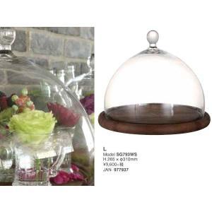 Glass dome mirroirs::ガラスケーキドーム+ウッドトレイ M SG793WS::|mahatagiya