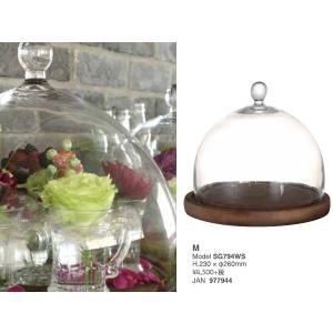 Glass dome mirroirs::ガラスケーキドーム+ウッドトレイ M SG794WS::|mahatagiya