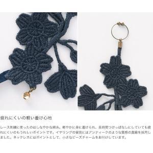 [中川政七商店][游 中川]ネックレストイヤリングのセット 花時 紺|mahatagiya|02