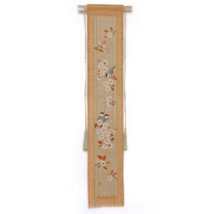 [中川政七商店][日本市] 房飾りタペストリー 八重桜|mahatagiya